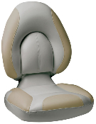 Attwood Centric Fully Upholstered Seat (Grey/Beige)